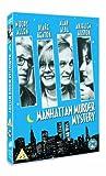Manhattan Murder Mystery [DVD] [1993] -