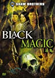 Black Magic: Special Edition -