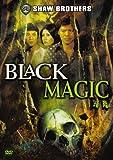 echange, troc Black Magic [Import USA Zone 1]