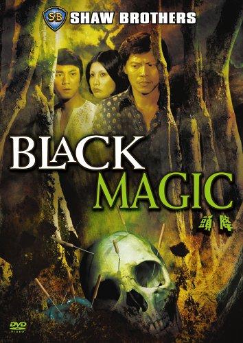 black-magic-import-usa-zone-1