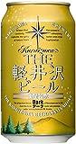THE軽井沢ビール 浅間名水 ダーク 缶 350ml ランキングお取り寄せ