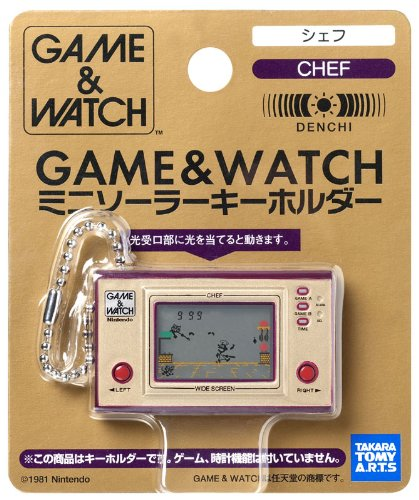 GAME&WATCH ミニソーラーキーホルダー シェフ