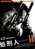 処刑人II (ショーン・パトリック・フラナリー、ノーマン・リーダス 出演) [DVD]