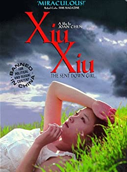 "Cover of ""Xiu Xiu: The Sent Down Girl"""