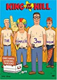 King of the Hill - The Complete Third Season (DVD)