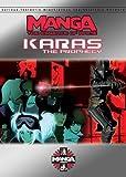 Essence of Anime: Karas - The Prophecy