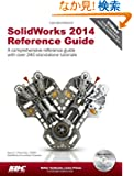 SolidWorks Reference Guide 2014: A Comprehensive Reference Guide With over 240 Standalone Tutorials