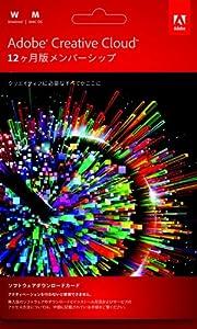 Adobe Creative Cloud 12ヶ月版 [ダウンロードカード]