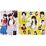 【Amazon.co.jp限定】控えめI love you ! (Type-C)  (Amazonオリジナル生写真付き)