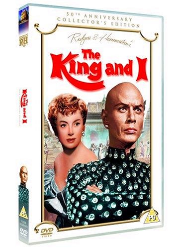 The King And I: 2-disc (Special Edition) [DVD]