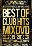 BEST OF CLUB HITS 2015-2016 AV8 OFFICIAL MIXDVD
