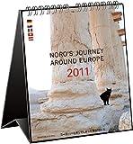 2011年ヨーロッパを旅してしまった猫と12ヶ月 卓上カレンダー  C-358-NH