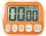 DRETEC デジタルタイマー 「スウィーツ」 オレンジ T-154OR