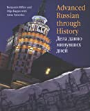 img - for Advanced Russian Through History book / textbook / text book