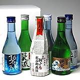 飲み比べセット 飲みきりサイズ 日本酒好きが選んだ激ウマ6本飲み比べセット 300ml×6本 ランキングお取り寄せ