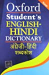 Oxford Student's English-Hindi Dictio...