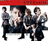 CORE PRIDE(初回限定盤)(DVD付)