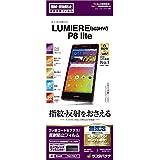 ラスタバナナ Huawei P8LITE/LUMIERE(503HW)用 液晶保護フィルム 反射防止タイプファーウェイ T681P8LT