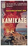img - for Kamikaze / Yasuo Kuwahara and Gordon T. Allred book / textbook / text book