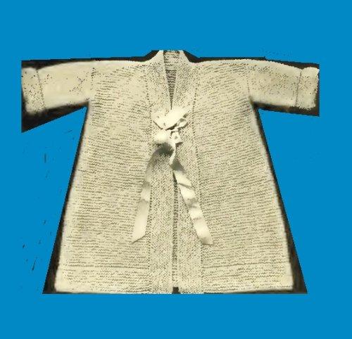 Infant Kimono Pattern front-1074416