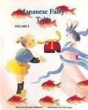 Japanese Fairy Tales Vol. 4 (Japanese Fairy Tales (Numbered))