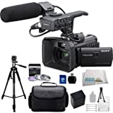 Sony HXR-NX30 Palm Size NXCAM HD Camcorder with Projector & 96GB HDD with 3 Piece Multi-Coated Filter Kit (UV-CPL-FLD), 16GB SD Memory Card, USB High Speed Memory Card Reader, Extended Life Replacement NP-FV100 Battery, PRO 70 inch Tripod, Carrying Case & Starter Kit