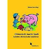 """Chinesisch macht Spa�: Leichte chinesische Lekt�renvon """"Dehua Sun"""""""
