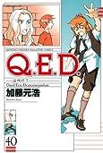 Q.E.D.―証明終了―(40) (月刊マガジンコミックス)