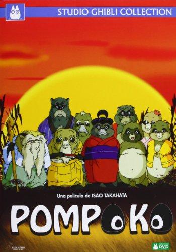pompoko-dvd