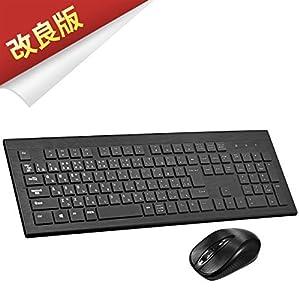Longtop ワイヤレスキーボード 静音マウス セット【改良版】