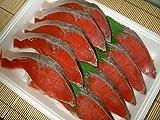 昔ながらの大辛塩紅鮭 10切
