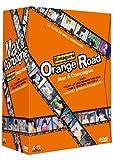 echange, troc Kimagure orange road - Intégrale collector numérotée: Inclus 8 Oav + 2 films + 3 romans
