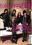 Tokyo Journal [US] No. 276 2015 (単号)