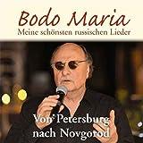 """Von Petersburg nach Novgorodvon """"Bodo Maria"""""""