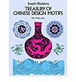 img - for Treasury of Chinese Design Motifs[ TREASURY OF CHINESE DESIGN MOTIFS ] by D'Addetta, Joseph (Author ) on Oct-01-1981 Paperback book / textbook / text book
