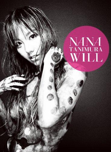 谷村奈南 写真集 『 WILL 』