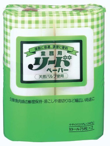 extra-absorbent-food-service-towels-lead-paper-107x94-2-rolls-packbr-by-lion-high-jean