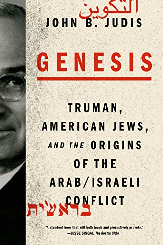 the genesis and history of the arab israeli conflict The history of the palestinian-israeli conflict has a convenient elasticity it  changes dramatically depending on who is telling it and where they.