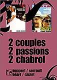 echange, troc Coffret Claude Chabrol 2 DVD : Rien ne vas plus / L'Enfer