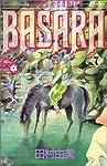 Basara (7) (別コミフラワーコミックス)
