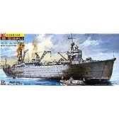 1/700 日本海軍 工作艦 明石 (SPW17)