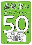 再び東京で贅沢な飲み会など・・・。(続き)新宿ゴールデン街でのこと