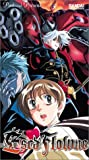 echange, troc Escaflowne: Past & Present [VHS] [Import USA]