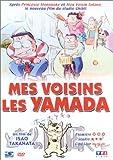 """Afficher """"Mes voisins les Yamadas"""""""