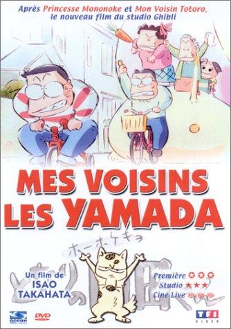 Mes voisins les Yamada