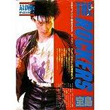ザ・ロッカーズ―日本ロック・バンド完全カタログ