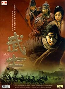 Musa-warrior [dvd/ws Anamorphic/dd 5.1/dts/eng-sub]