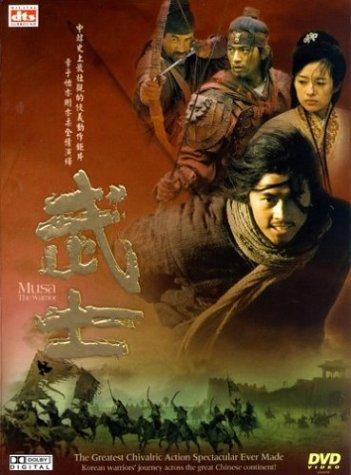 musa-the-warrior-ws-sub-dol-dts-dvd-2004-ntsc