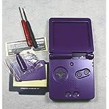 Vivi Audio® Purple Housing Shell Case Cover Repair Part For GBA SP Gameboy Advance SP