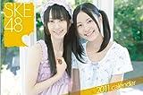 卓上 SKE48 2011年 カレンダー